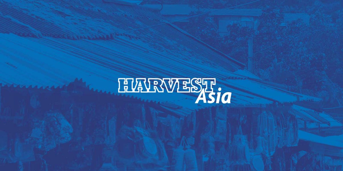 Harvest Asia: March 2019 Newsletter